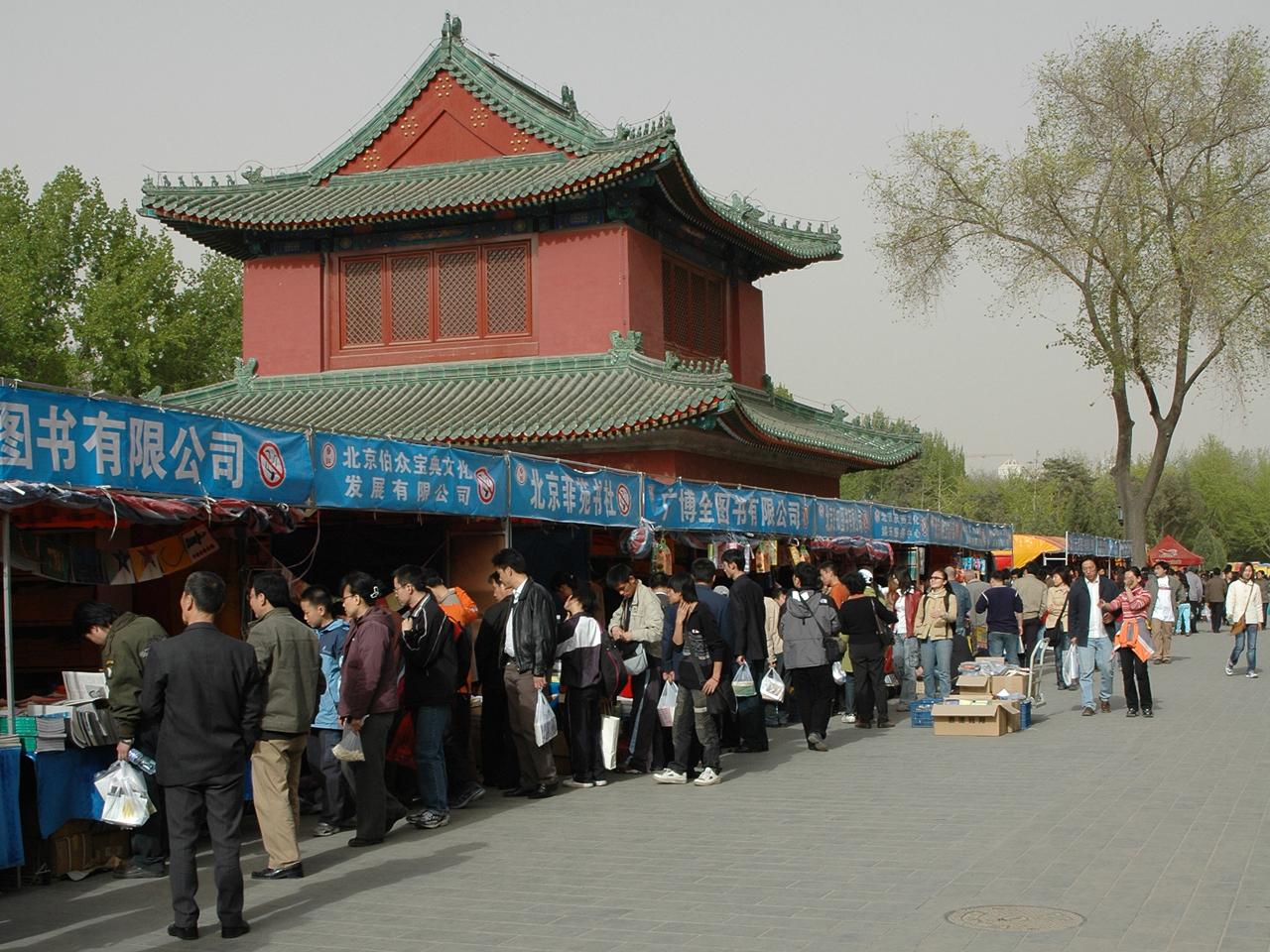 Семинар о современной китайской политике 2 ноября