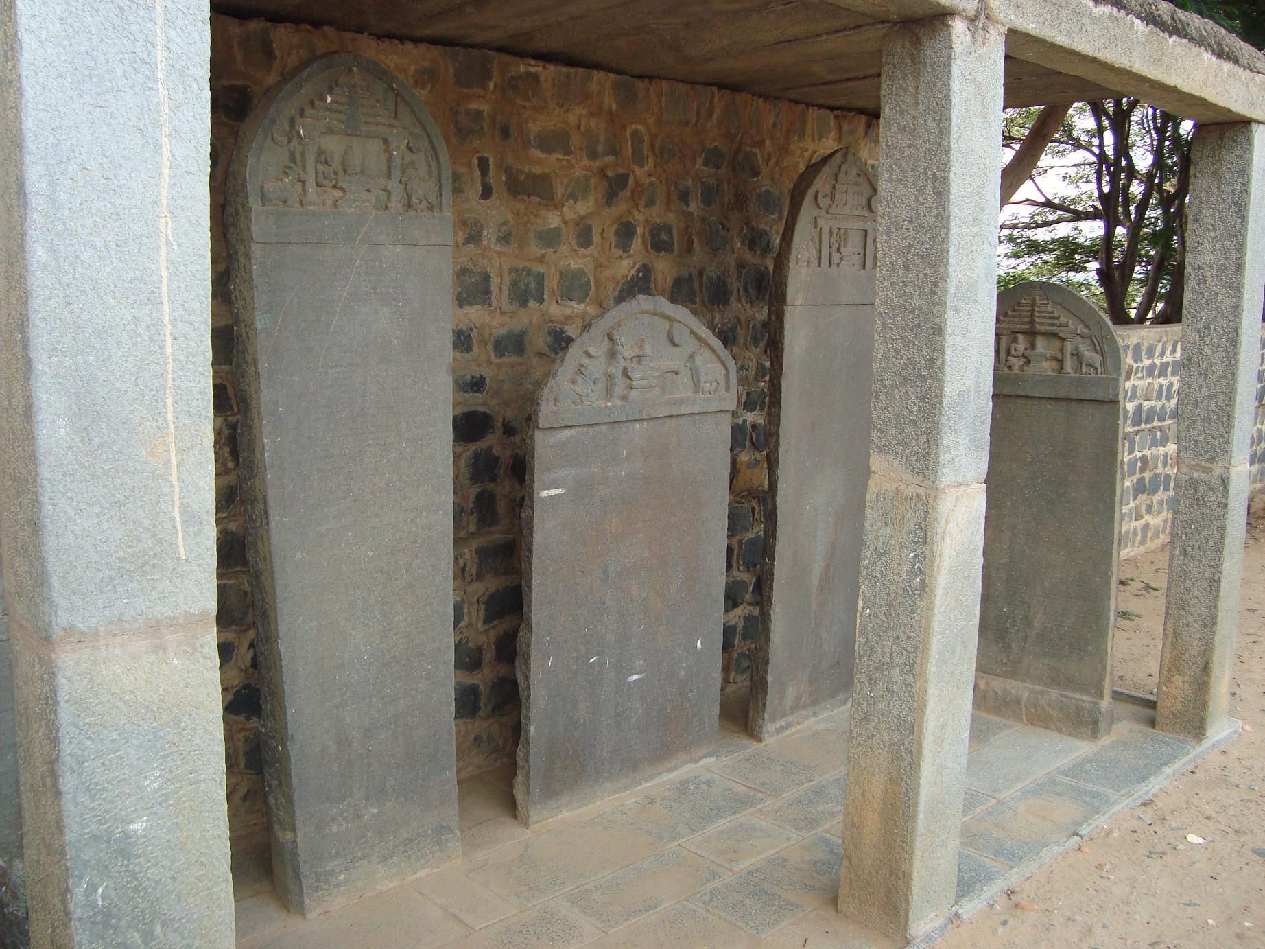 Seven inscriptions at Chaudayyadanapura Mukteshwara temple, Haveri District, North Karnataka
