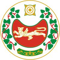 Герб Хакасии