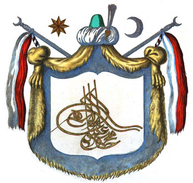 Coat_of_arms_of_Ottoman_Empire_1846.png