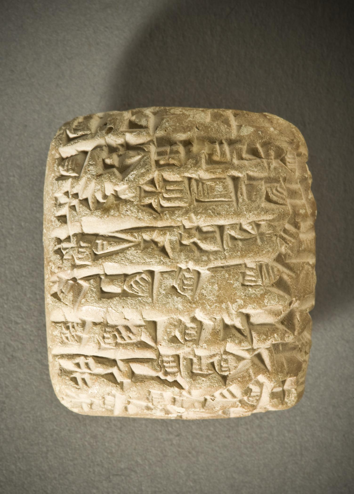 Cuneform tablet