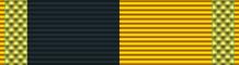 Орден «За заслуги перед землёй Баден-Вюртемберг»