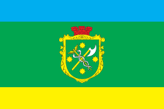 Bestand:Flag of Berdychiv.png