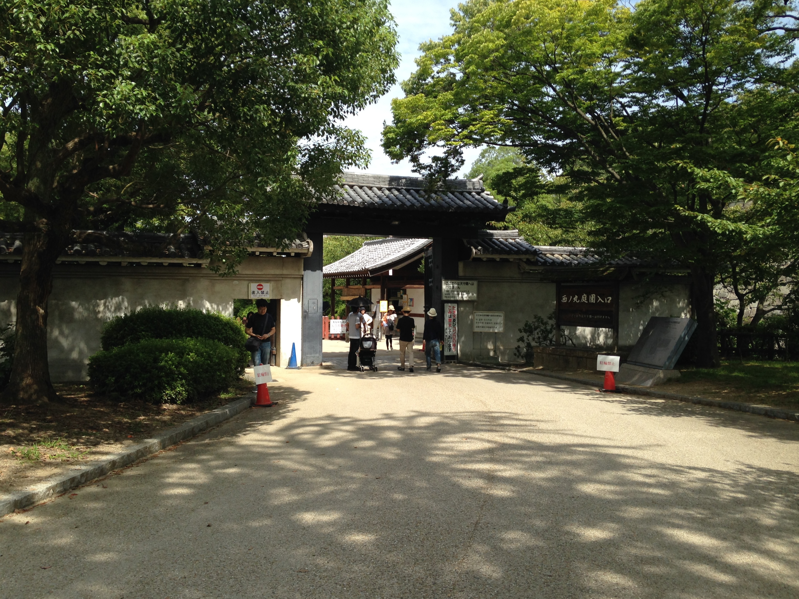 File:Gate of Nishinomaru Garden in Osaka Castle.JPG