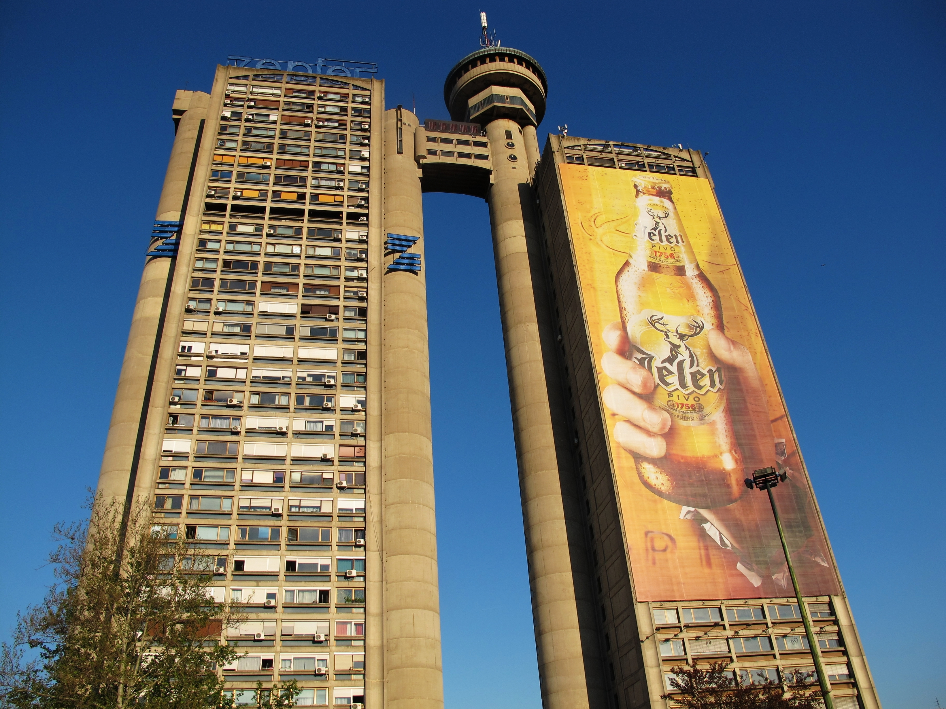 File genex tower wikimedia commons for Architecture urss
