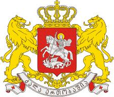 Coat of arms of జార్జియా (దేశం)