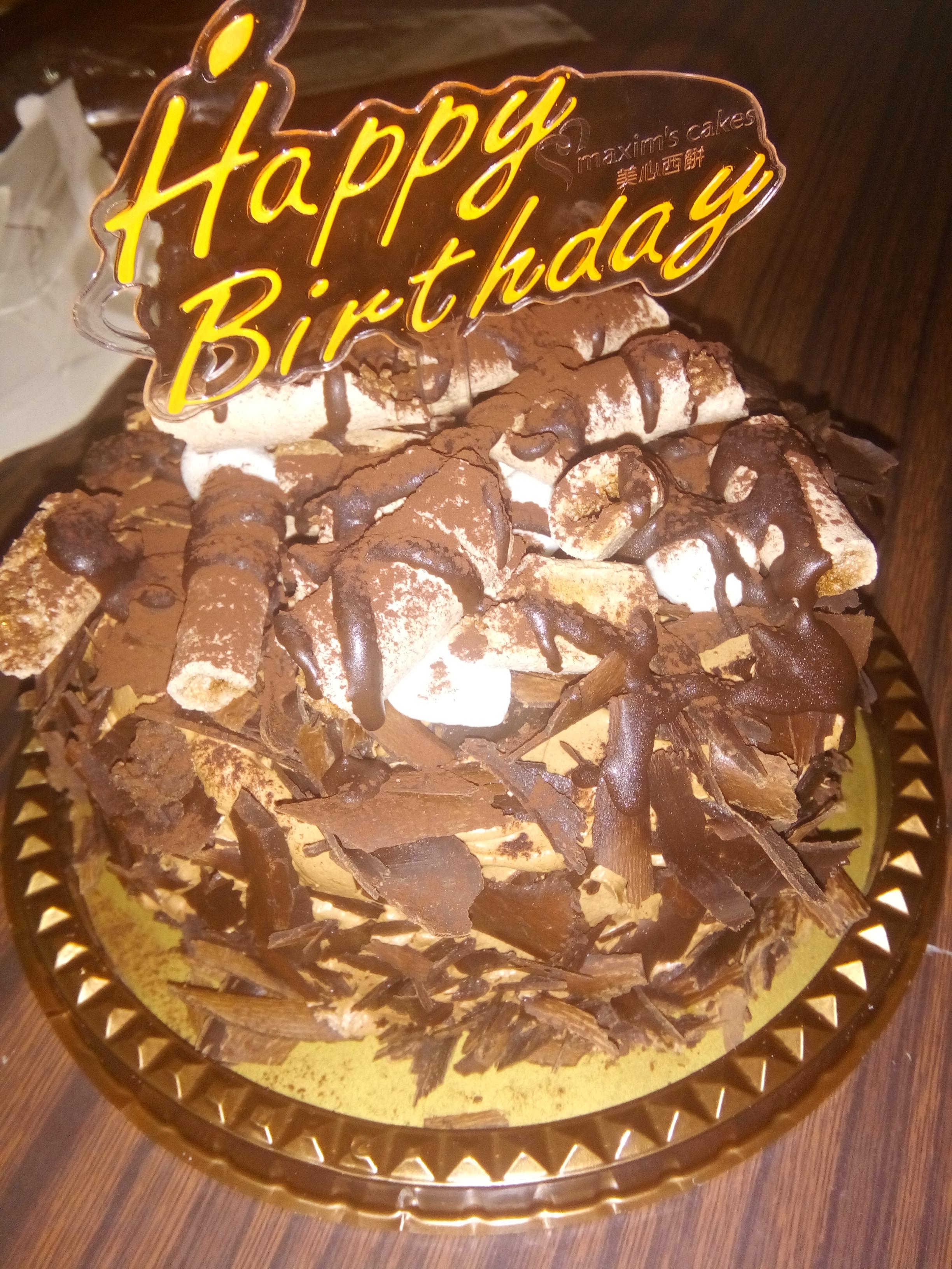 Filehk Maxims Cakes Bakery Happy Birthday Cake