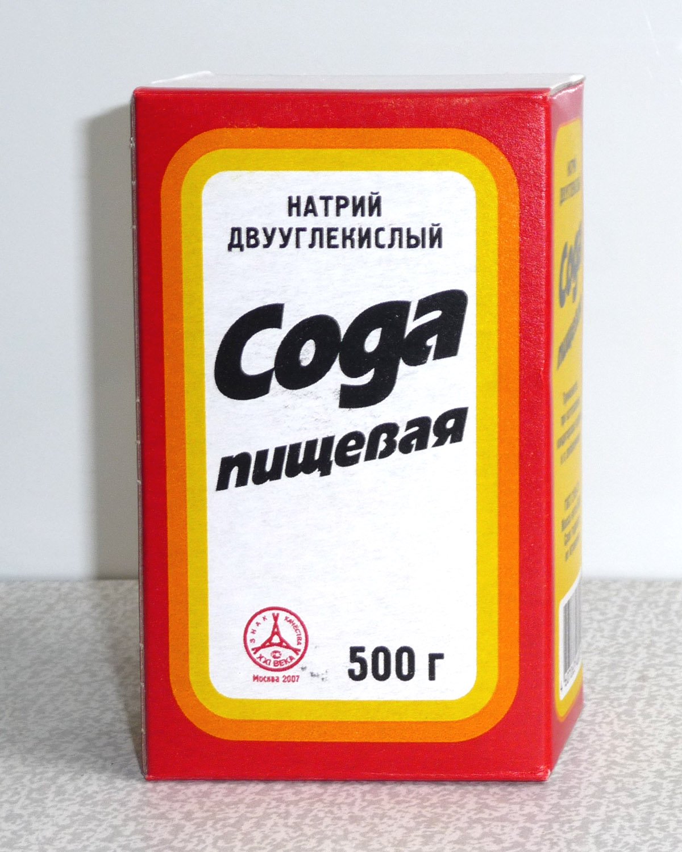 Natrio karbonatas pirkti