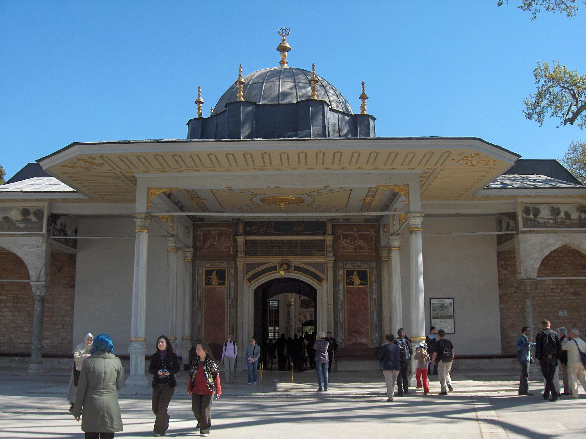 File:Istanbul.Topkapi036.jpg - Wikimedia Commons