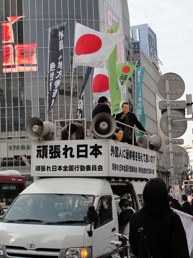 5c2e392869 File Japanese right-wing protest Vehicle.jpg - Wikimedia Commons