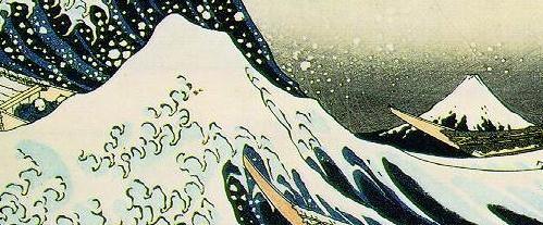 Fichier:Kanagawa-oki nami-ura - 2 waves or 2 Fuji.jpg