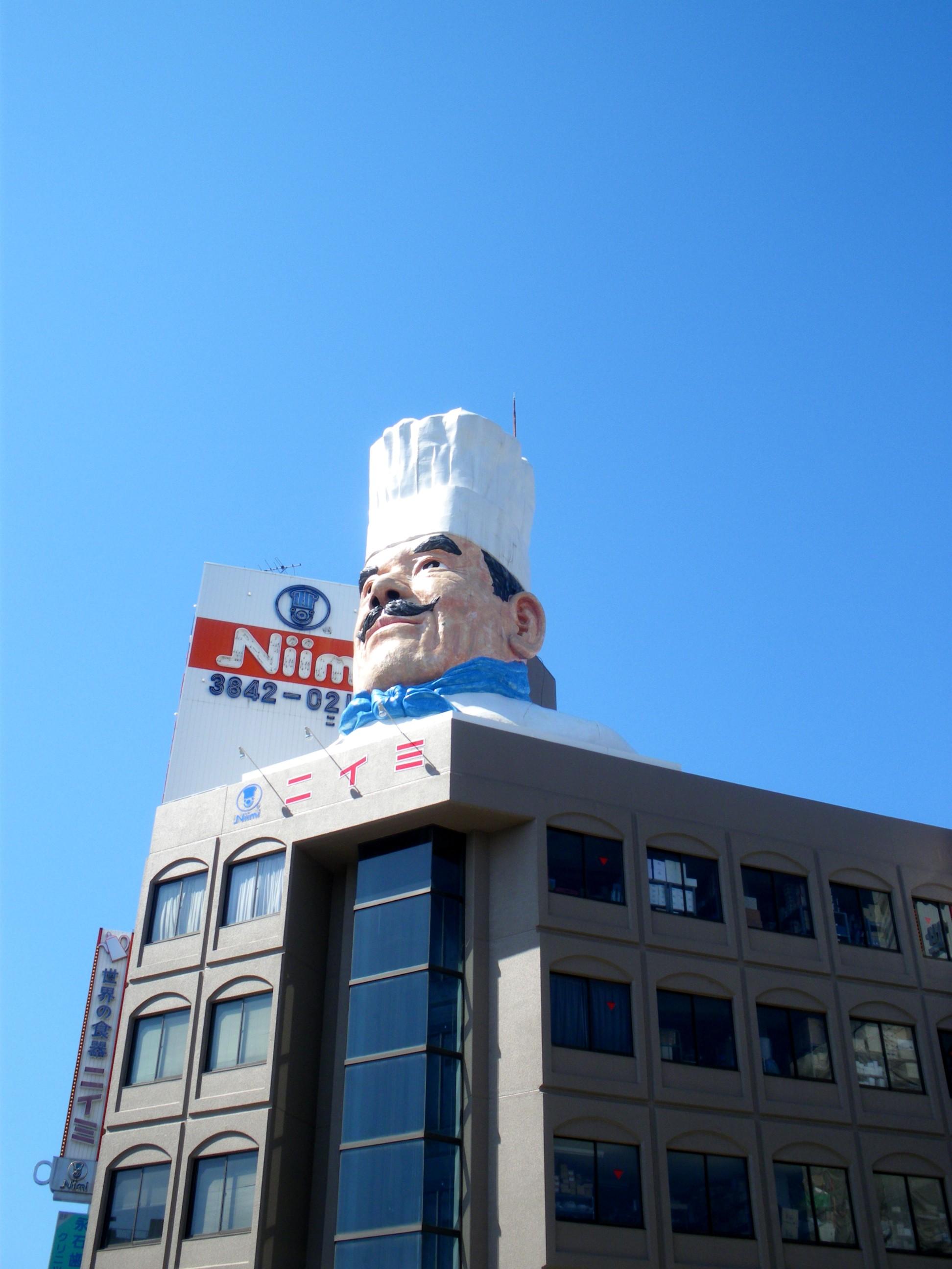 Kappabashi landmark