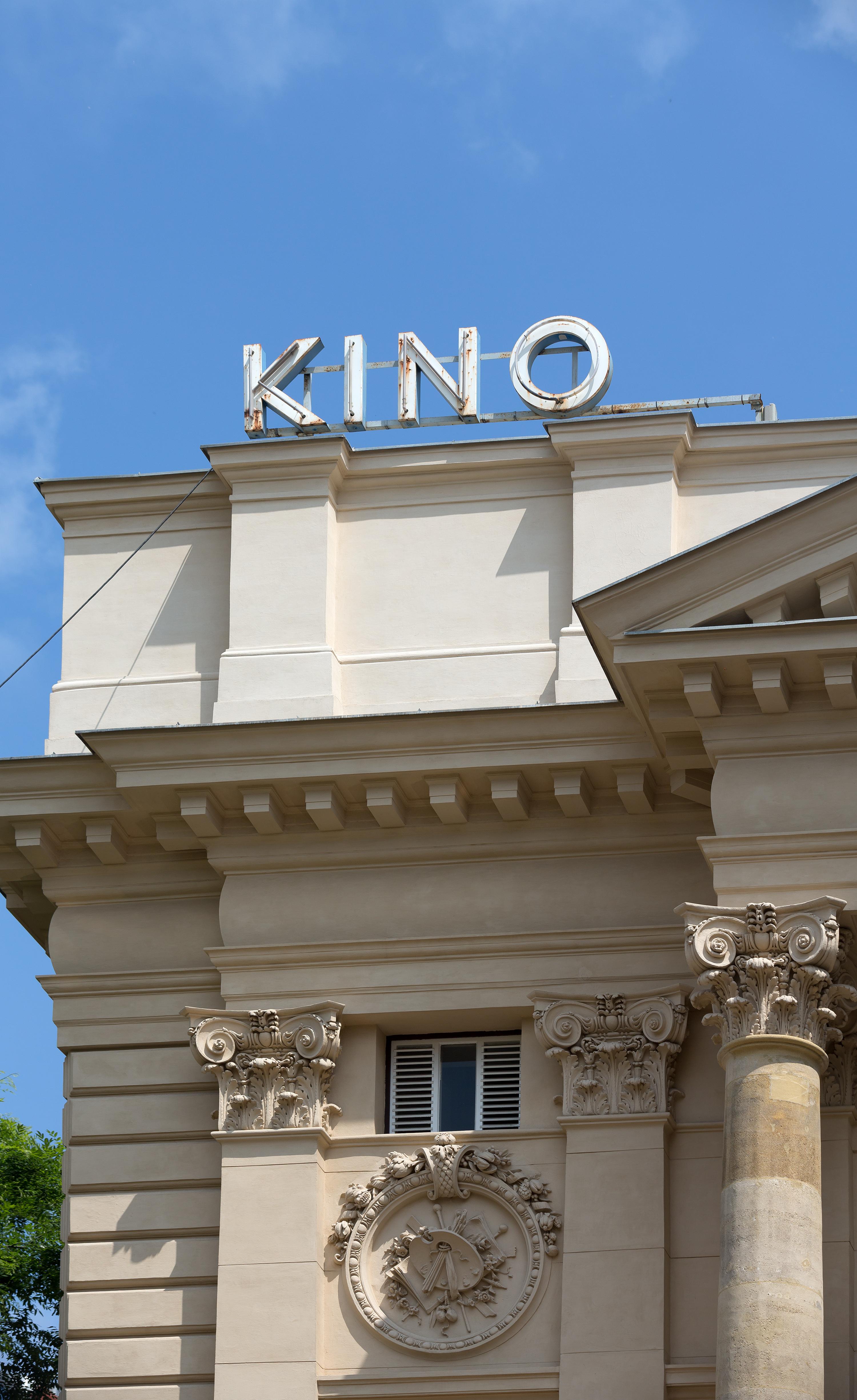 Filekino Im Künstlerhaus Wien 2016 Ajpg Wikimedia Commons
