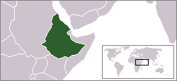 LocationEthiopia before1993.png