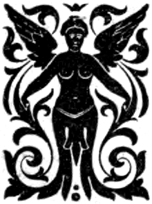 File:Lucifero (Rapisardi) logo.png