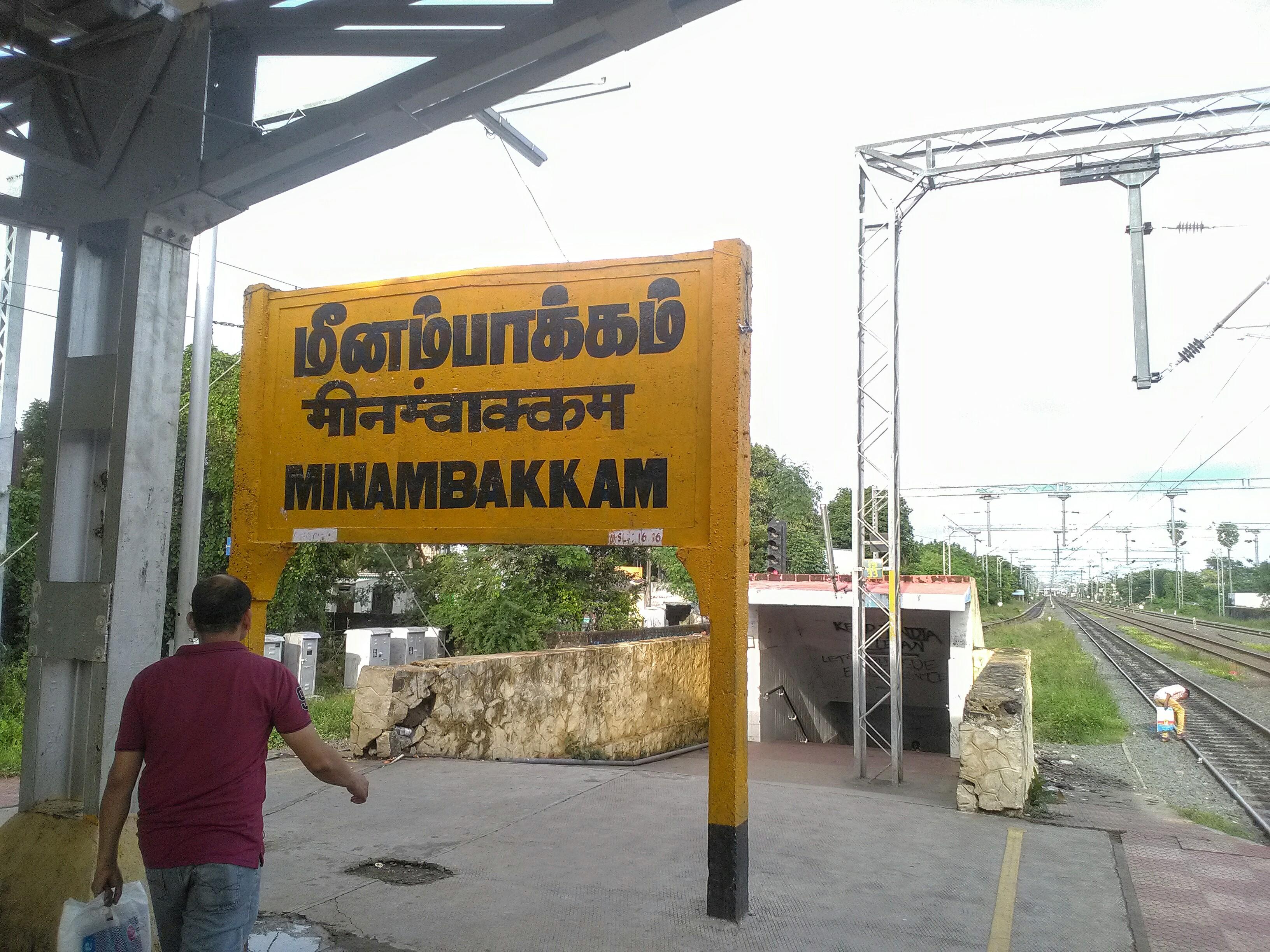 Meenambakkam railway station - Wikipedia