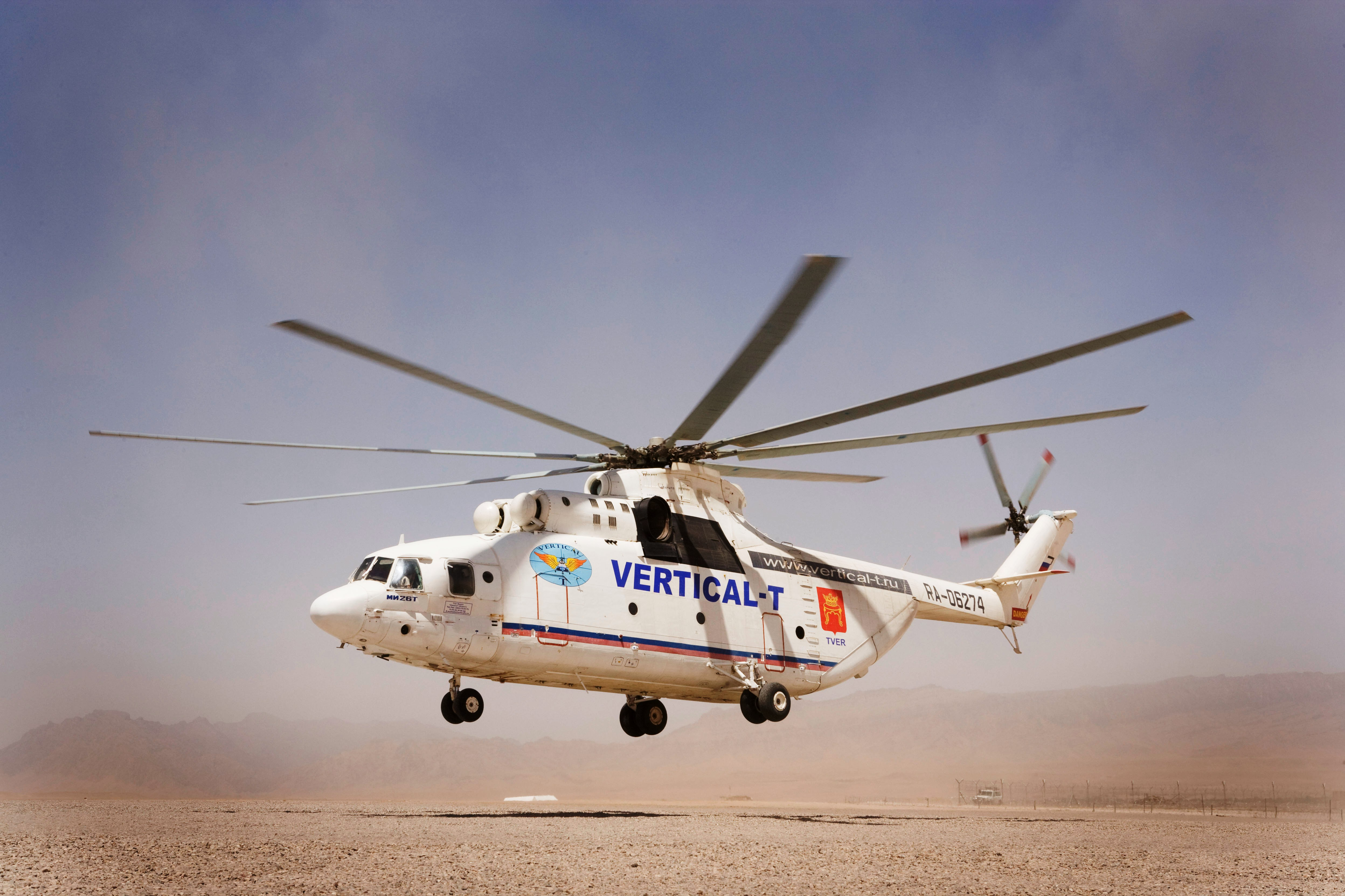 Elicottero Wikipedia : File mil mi t helicopter from russia g wikimedia commons