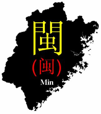 Map of Fujian
