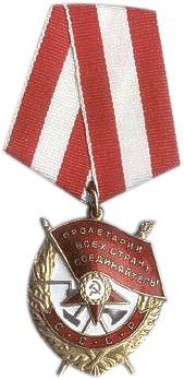 File:Order of the Red Banner.png