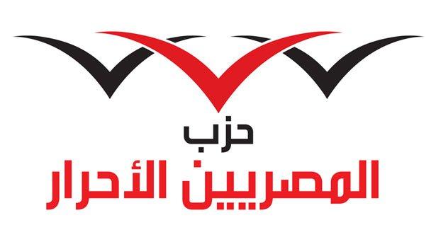 Partei freier Ägypter