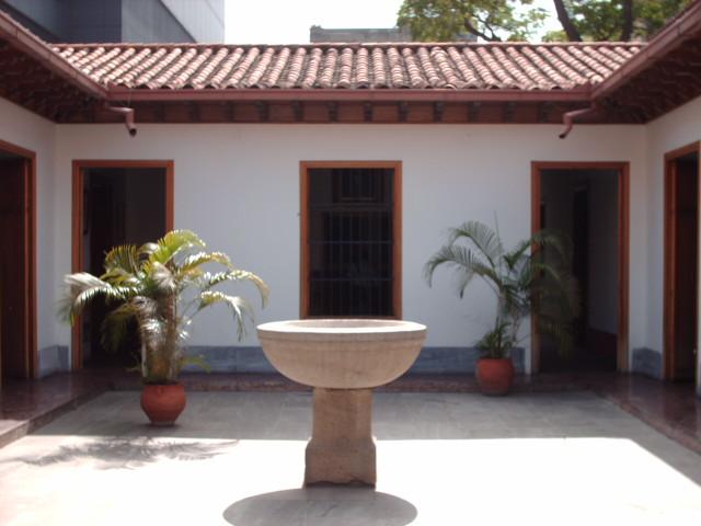 Francisco Rangel Esobar: patio interno de la casa del Libertador