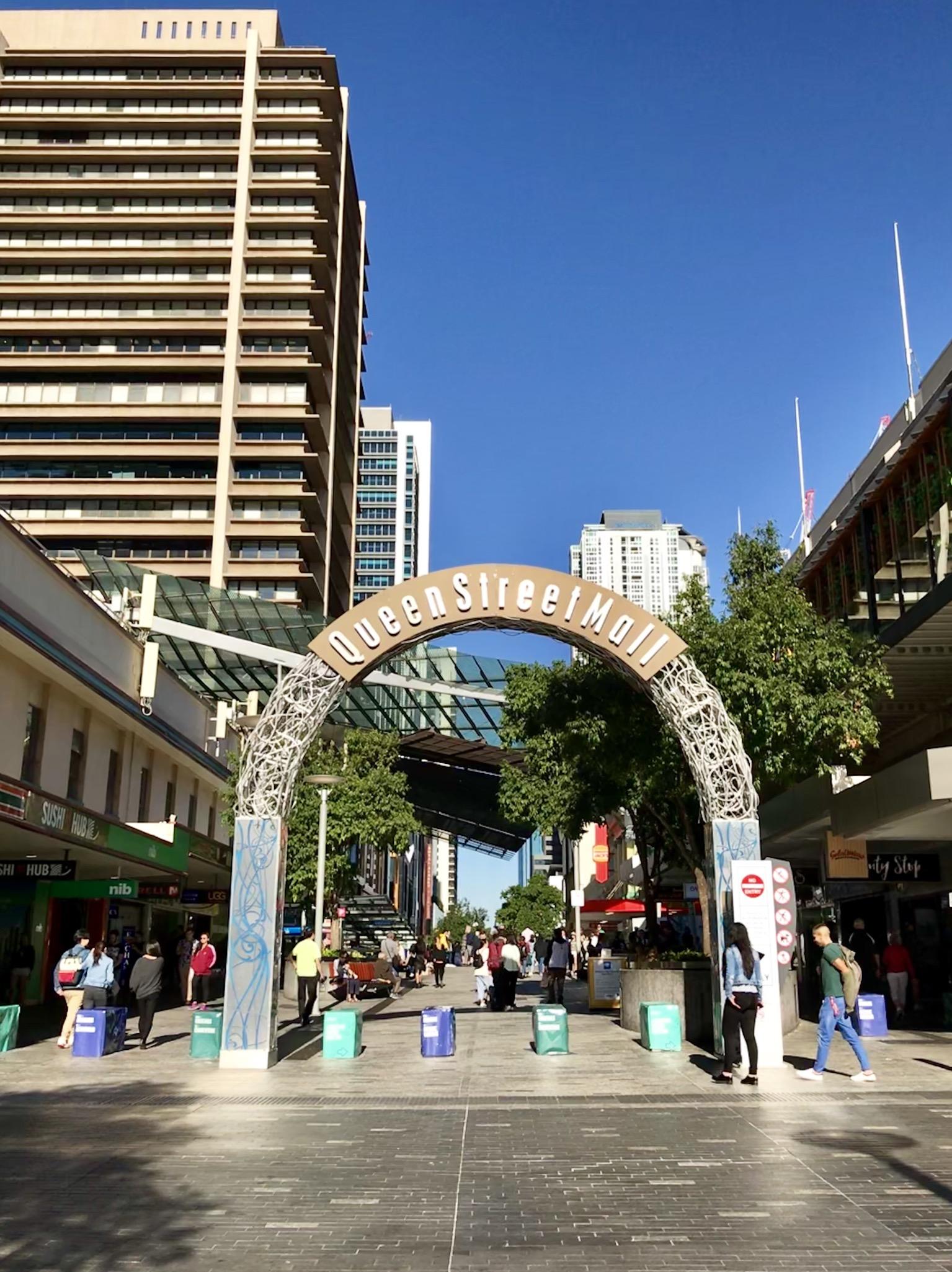 Queen Street Mall arch in Albert Street, Brisbane.jpg