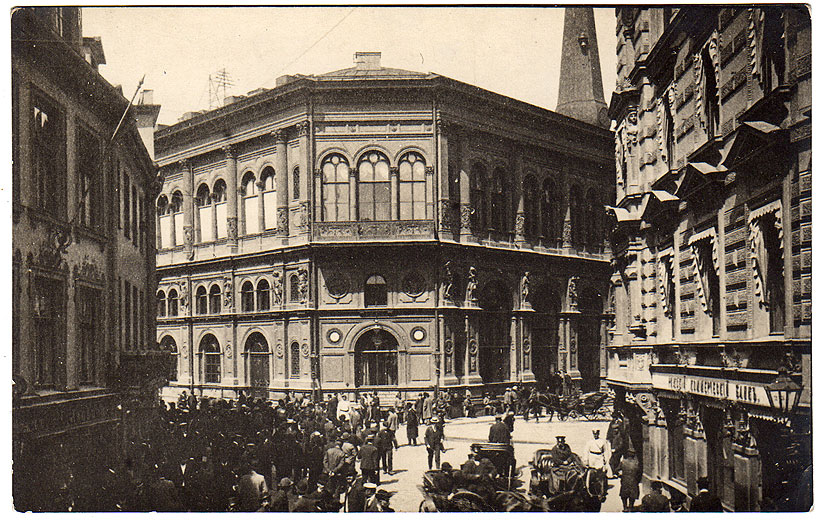 Image result for ancient Stock Exchange