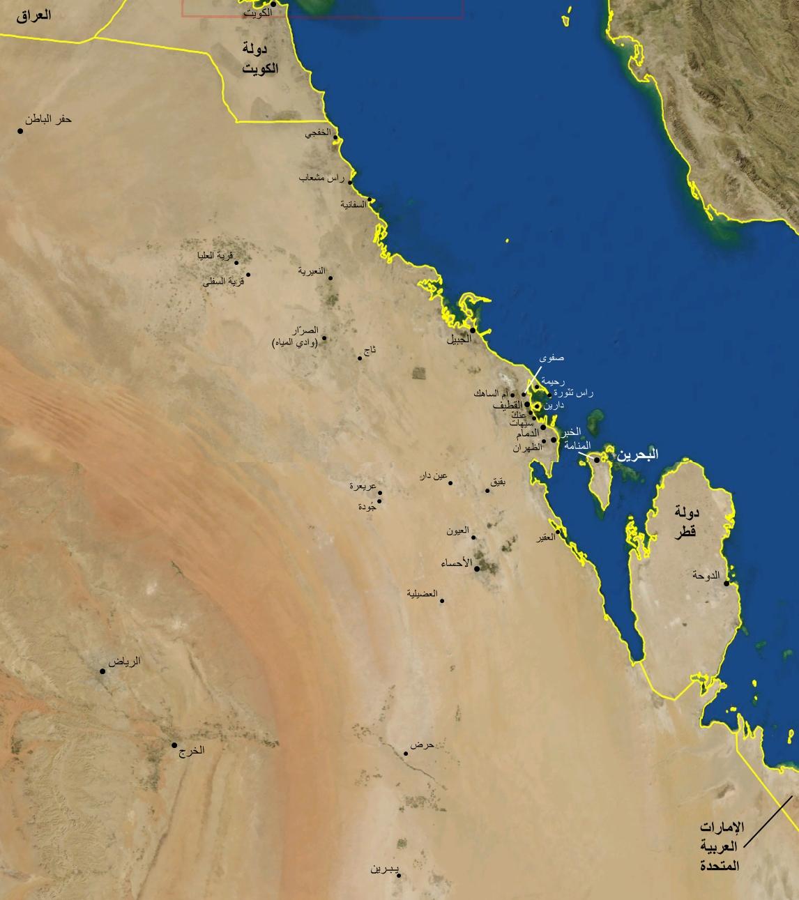 Eastern Province, Saudi Arabia