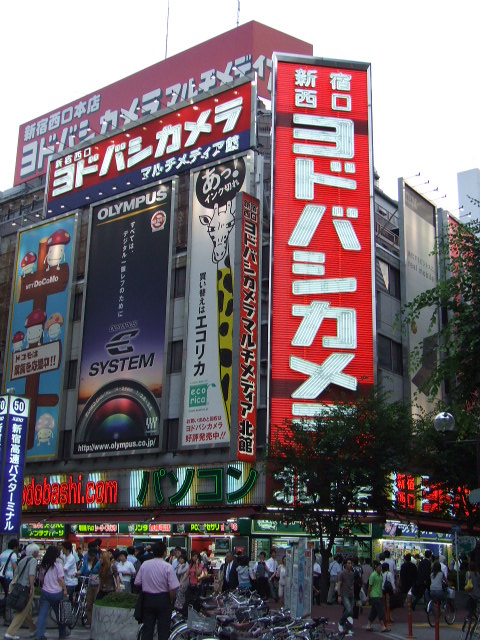 http://upload.wikimedia.org/wikipedia/commons/e/e8/Shinjuku_West_Multimedia_Yodobashi_Camera.jpg