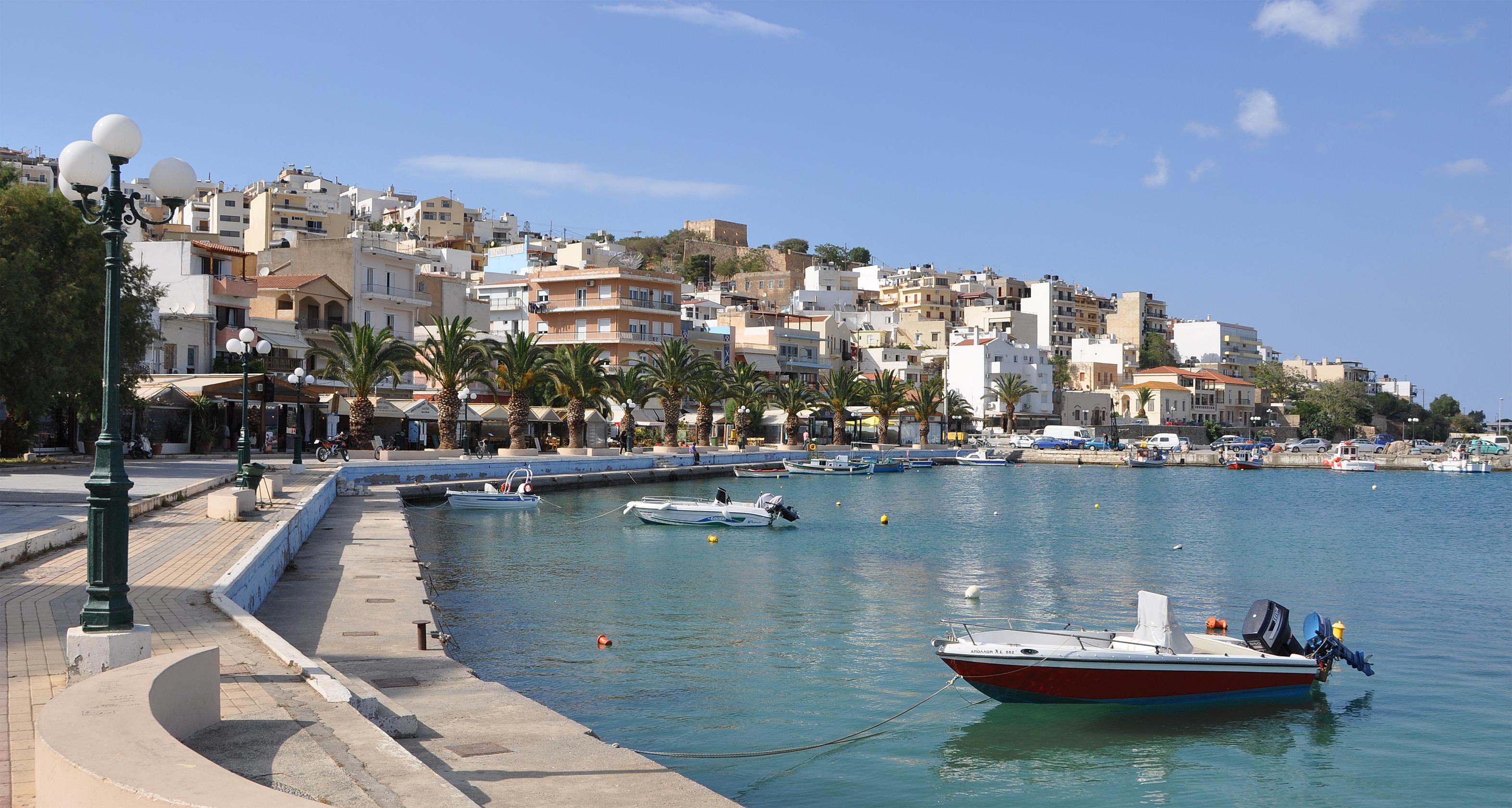 Ariadne Beach Hotel Crete Agios Nikolaos