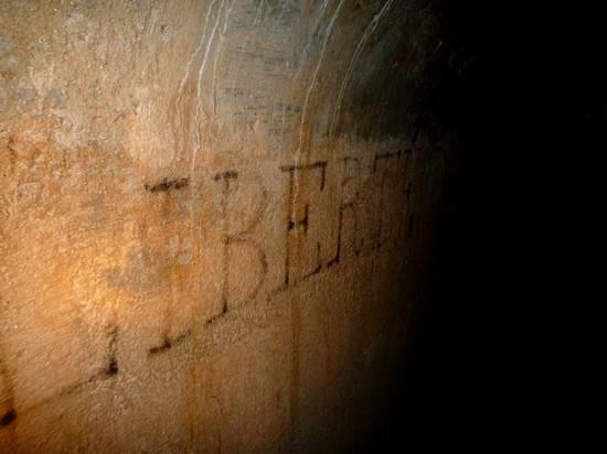 Abri du Gros Bois: égout visitable souterrain