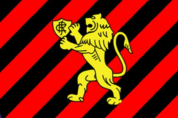 Archivo:Sport Club do Recife.JPG