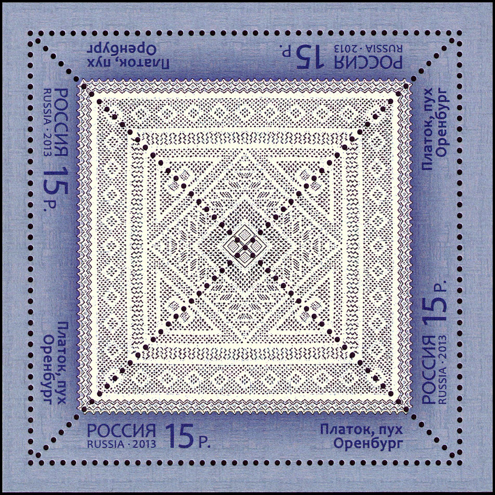 Orenburg shawl - Wikipedia