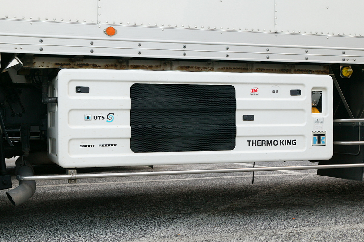 Thermoking reefer Container Manual
