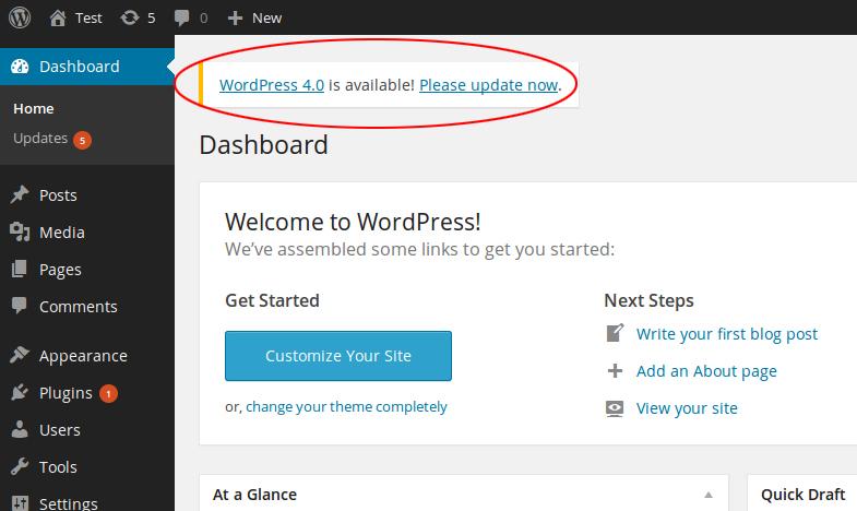 File:Wordpress Version Update.jpg