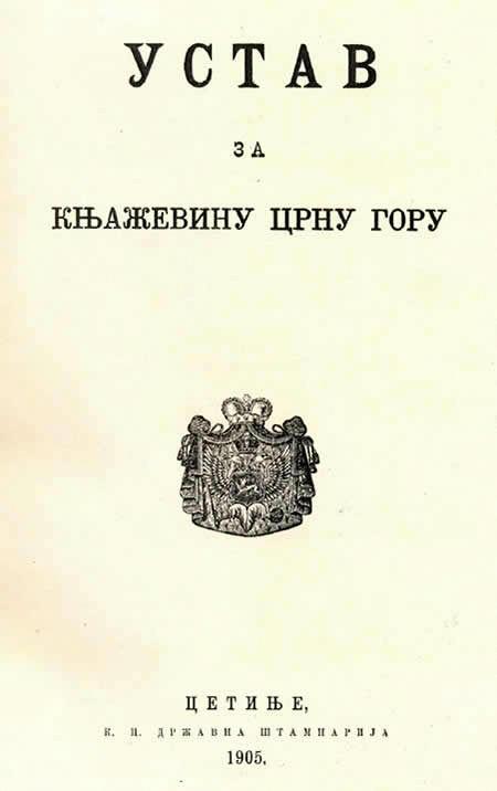 Устав — Википедия