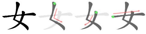 File:女-bw.png - 维基词典,自由的多语言词典