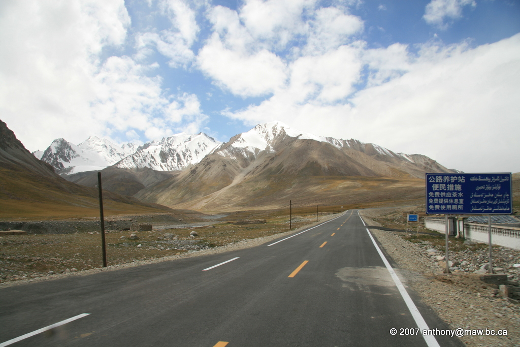 File:2007 08 21 China Pakistan Karakoram Highway Khunjerab ...