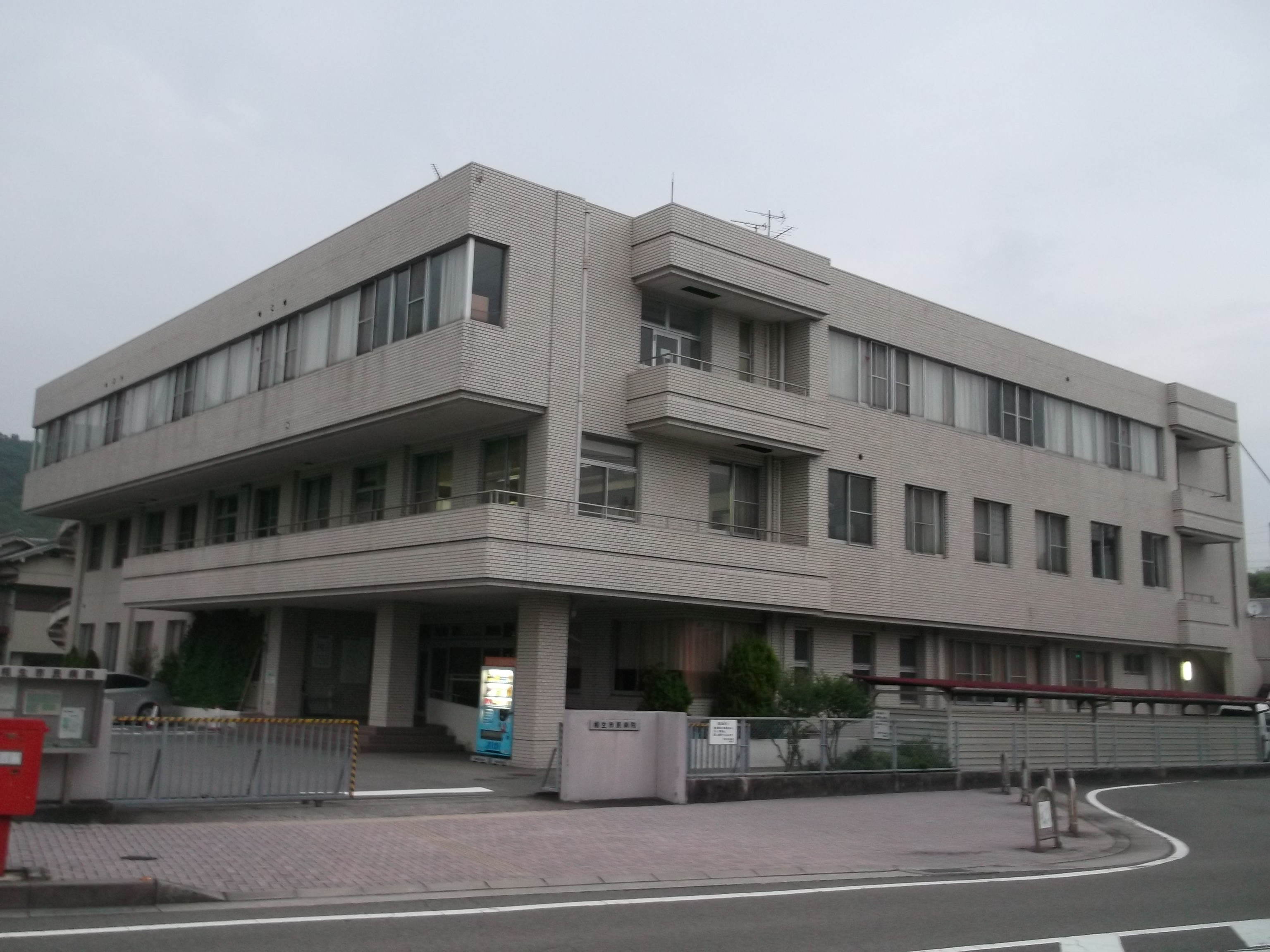 File Aioi City Hospital Jpg Wikimedia Commons