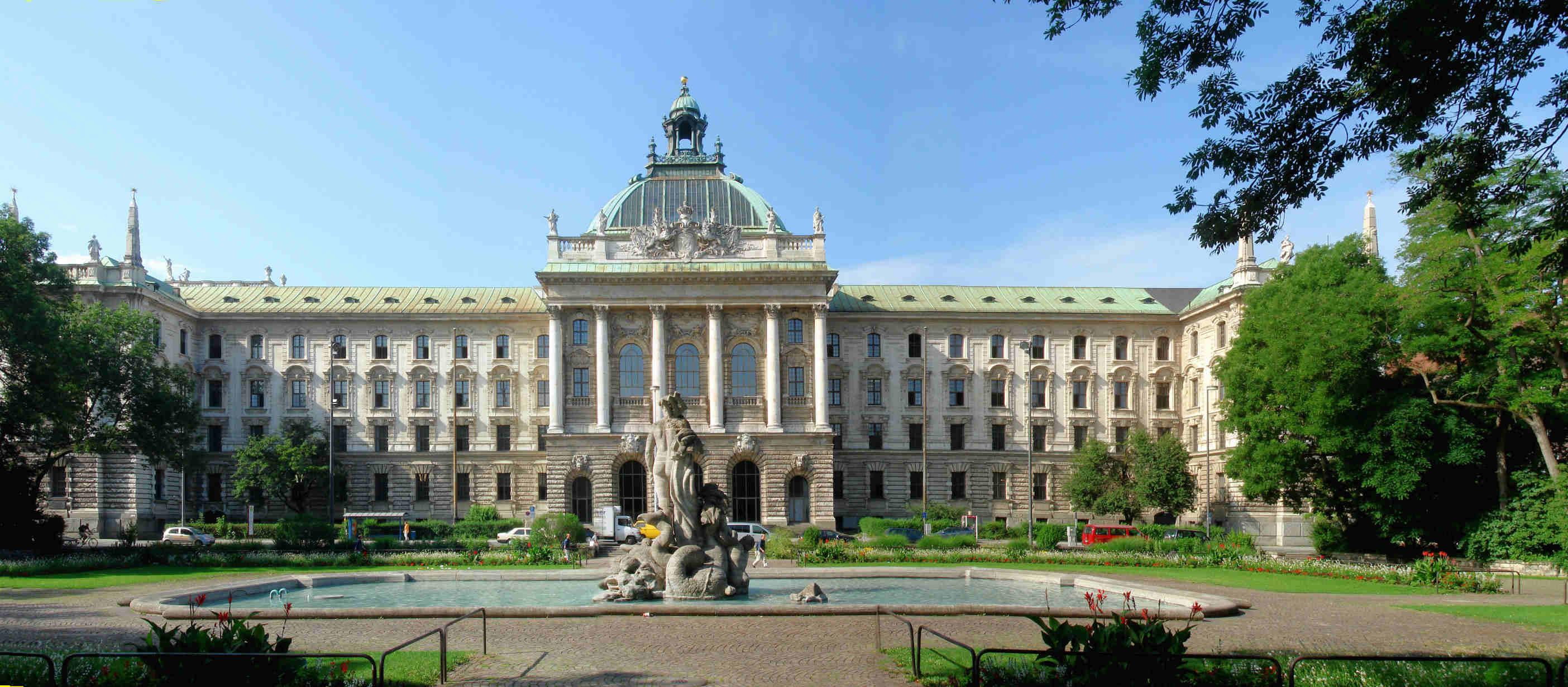 Justizpalast (München) | Mapio.net