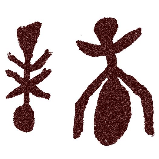 Descripción Arte esquematico-Halteriformes con extremidades.png