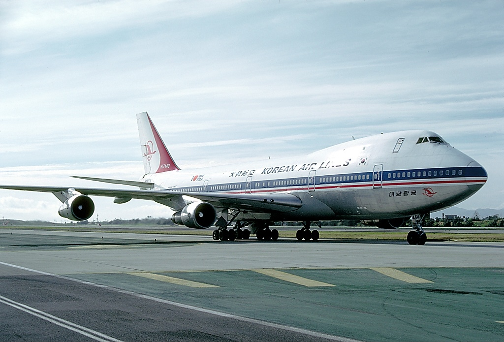an overview of the korean air lines flight 007 story Its military officers thought it was a spy plane, they said later but it was not: it was  a passenger jet, korean air lines flight 007, and the 269  a jovial host, always  ready with a familiar story, rarely missing an opportunity for.