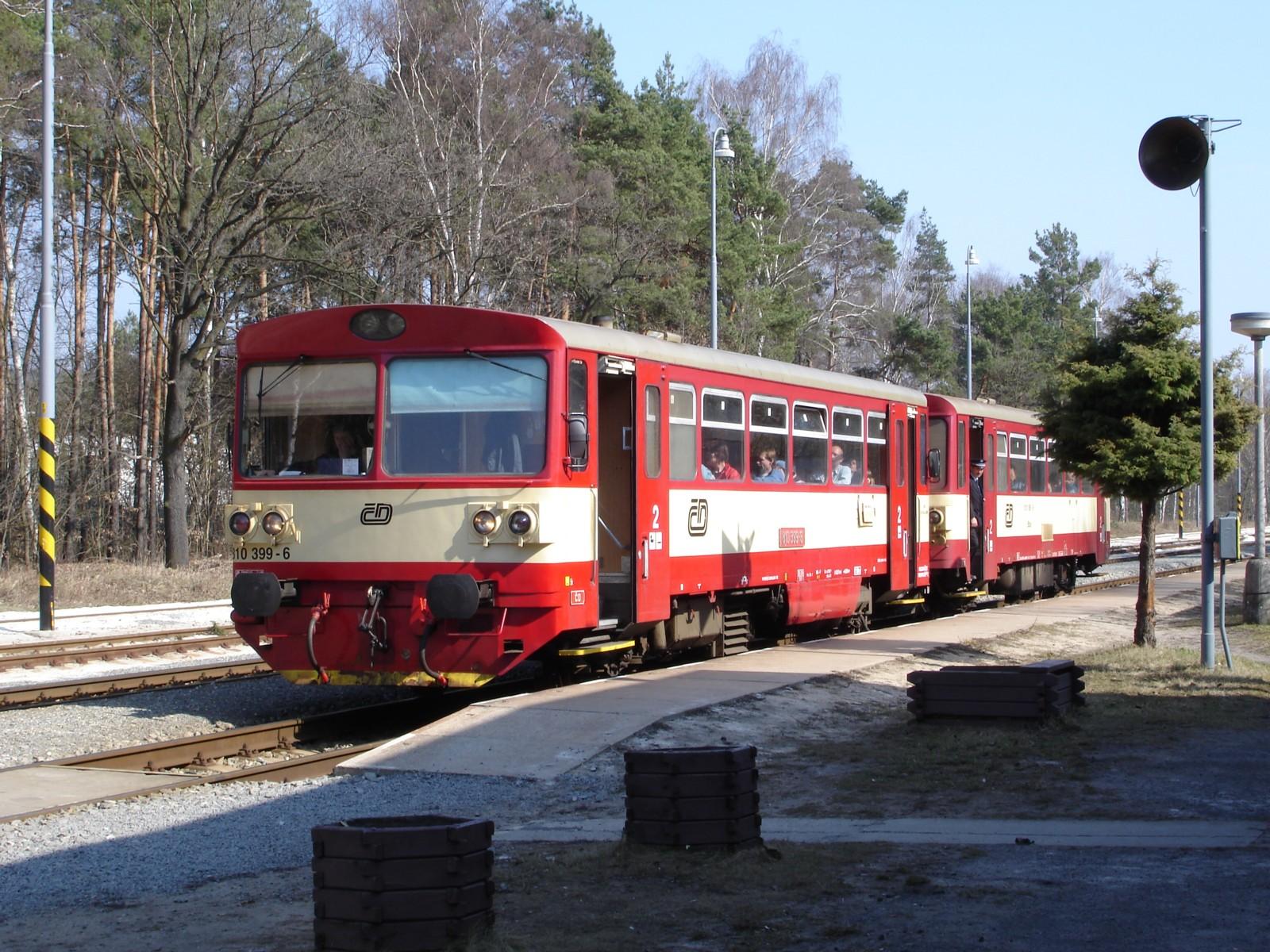 File:CSD Baureihe M 152.0.jpg - Wikimedia Commons