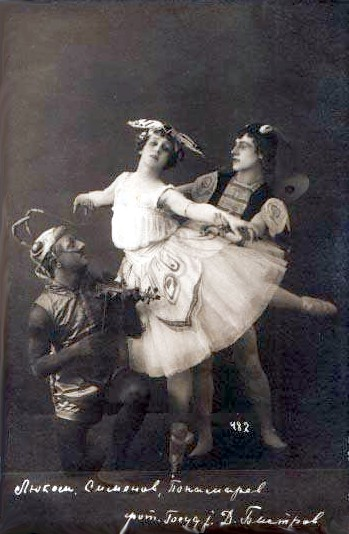 Photo of dancers in the ballet