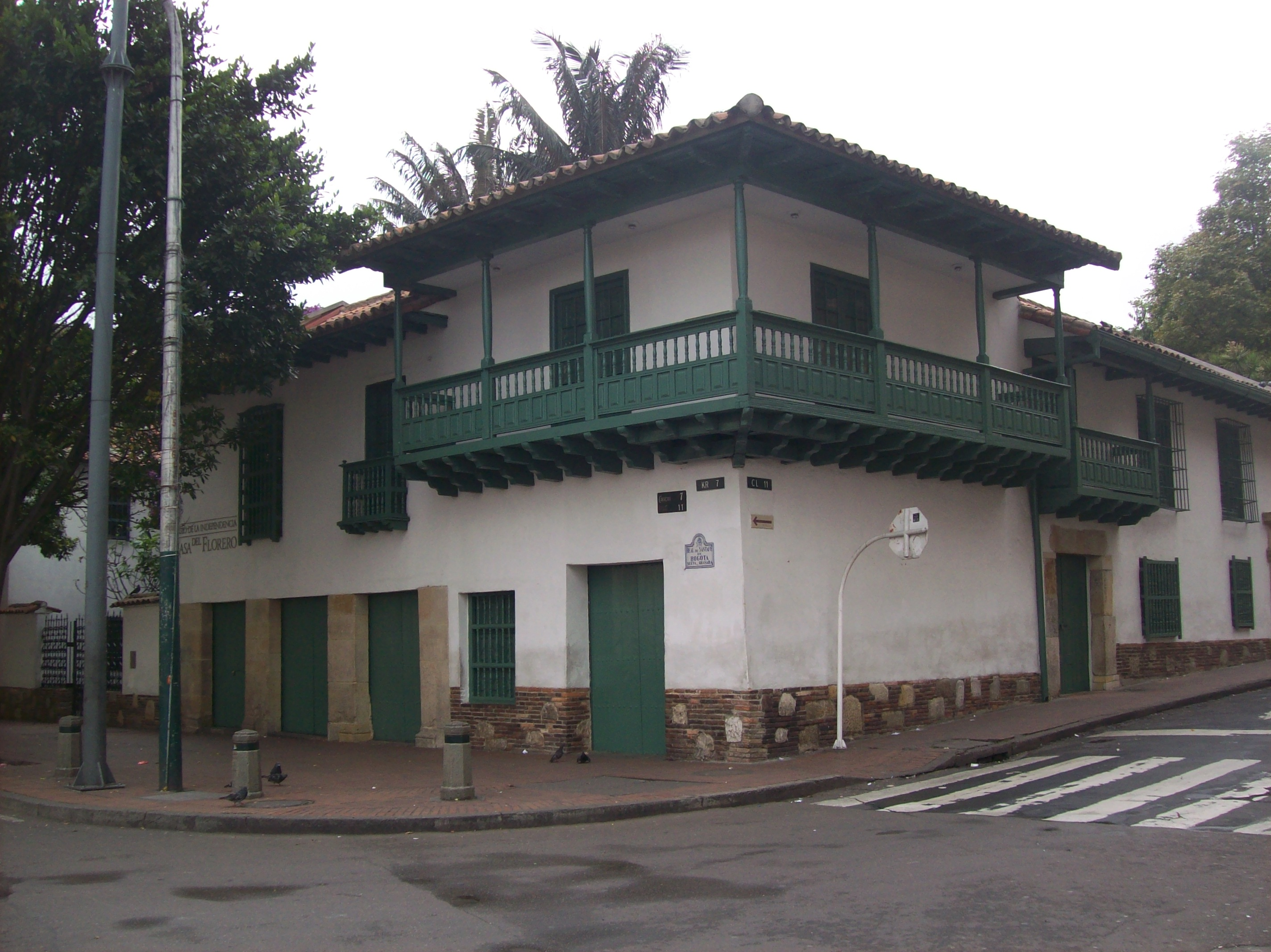 Museo de la Independencia