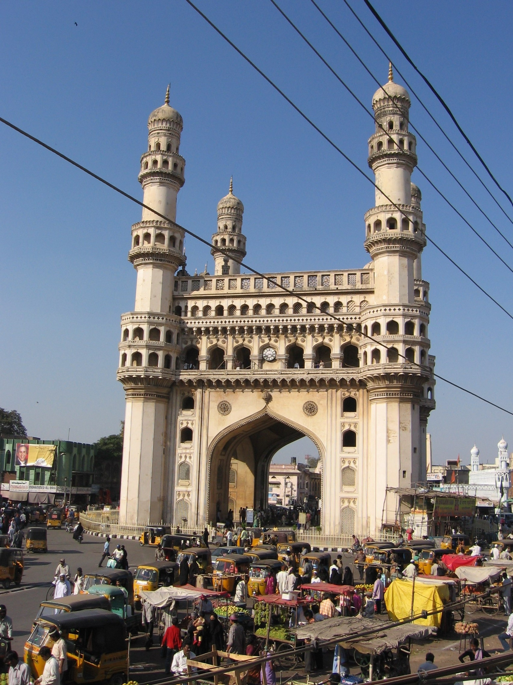 information about charminar