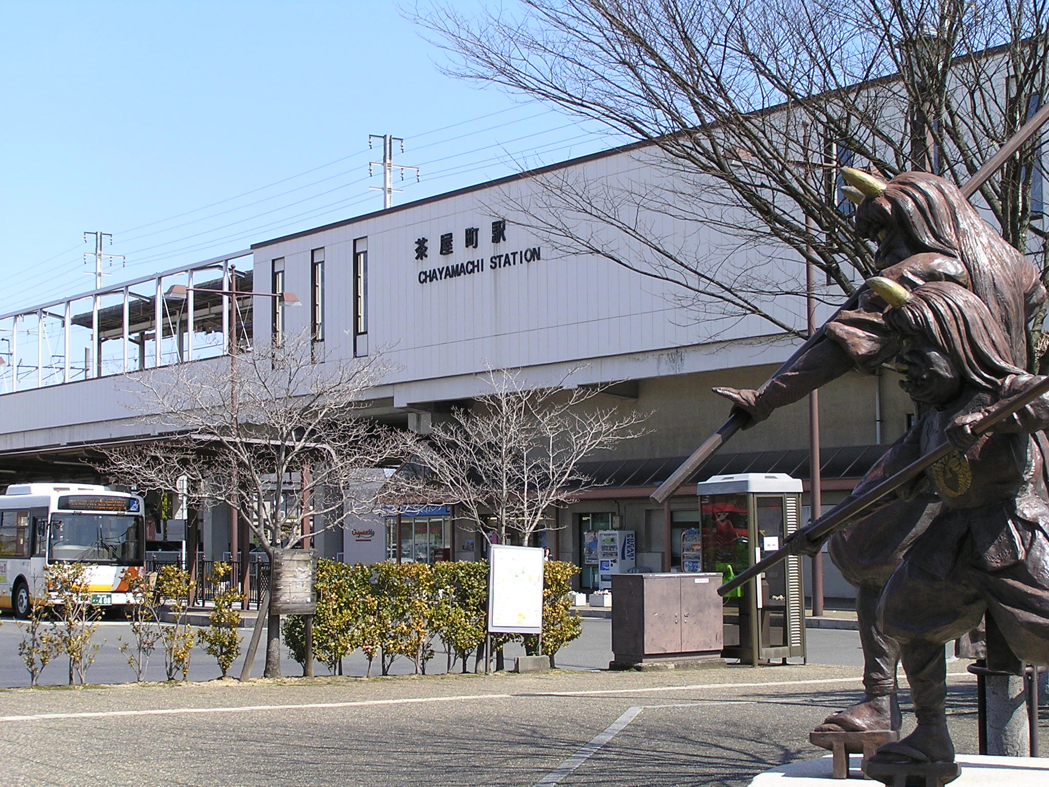 https://upload.wikimedia.org/wikipedia/commons/e/e9/Chayamati_station_west_entrance.JPG