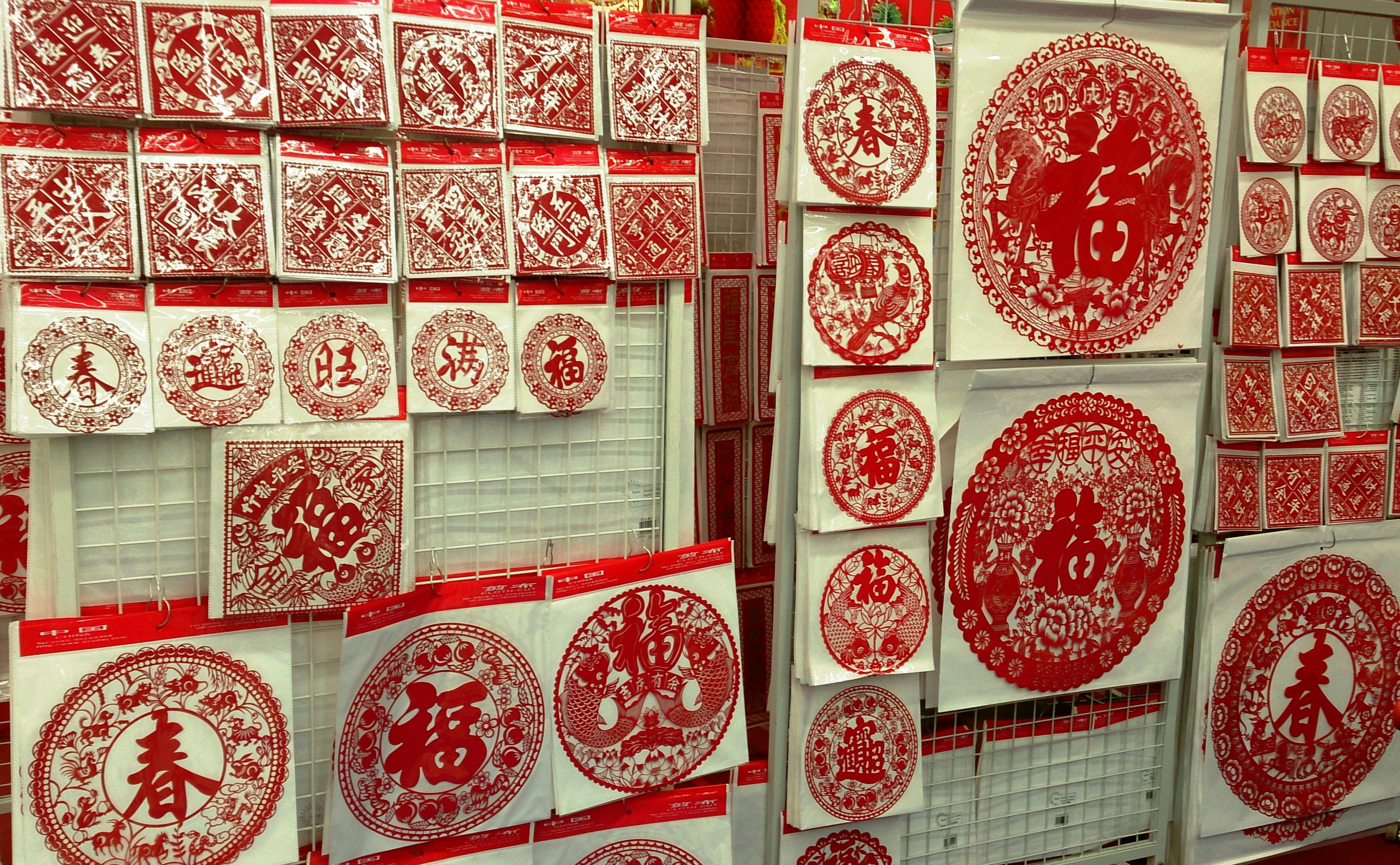 chinese paper cutting wikipedia