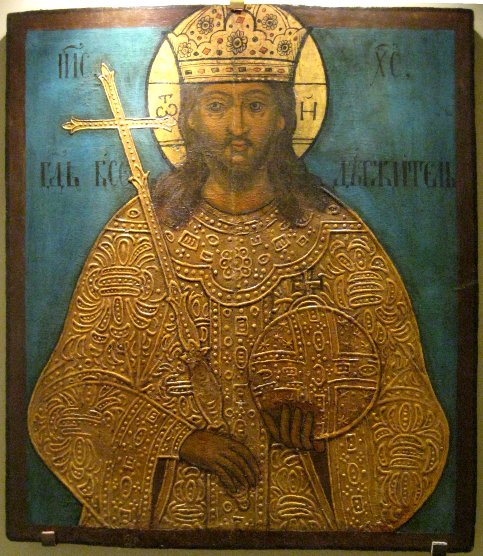 Image result for russia lutheran christus pantocrator