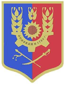 Лежак Доктора Редокс «Колючий» в Миллерове (Ростовская область)